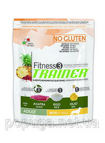 Trainer (Трейнер) Fitness3 Adult Mini With Duck Rice Oil - корм для собак мелких пород с УТКОЙ, 2 кг