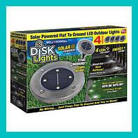 Светильник на солнечных батареях Disk lights - 4 шт в комплекте!Акция