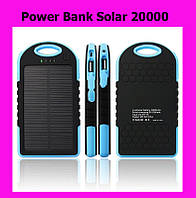 Power Bank Solar 20000!АКЦИЯ