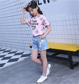 Нарядный летний костюм  на девочку футболка +шорты джинс Ромашка 4-9 лет