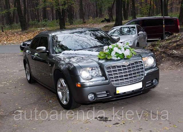 Авто на свадьбу в Черкассах