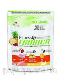 Trainer  Fitness3 Adult Mini With Rabbit Potatoes Oil - корм для взрослых собак мелких пород с КРОЛИКОМ, 2 кг