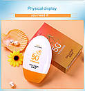 Защитный крем от солнца Bisutang Sun SPF 50 + PA+++ (55 g), фото 3