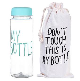 Бутылка для воды My Bottle в чехле Blue