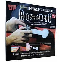 Инструмент для удаления вмятин на авто UTM Pops-a-Dent