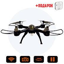 Квадрокоптер D11 c WiFi и HD камерой, радиоуправляемый коптер (летающий дрон)