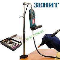 "Гравер ""Зенит"" ЗГ-300 М"