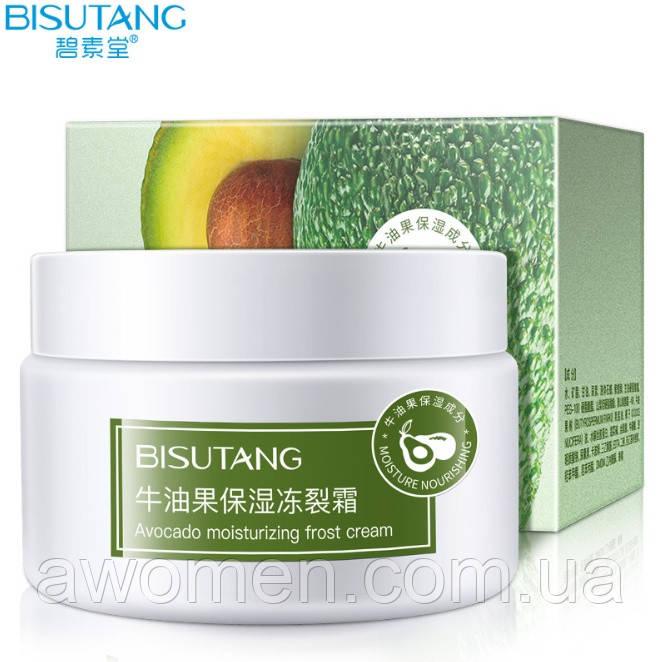 Увлажняющий крем для лица Bisutang Avocado 150 g