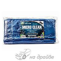 Салфетка микрофибра синяя Micro Clean Microfibre Blue 35 х 35 см 10штук/упаковка ZP-105 Zollex