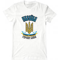 Патріотична футболка Слава Україні! Героям Слава!