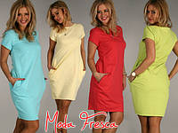 Платье женское с  карманами туника длинна 90см 42 44 46 48 50 Р, фото 1