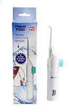 Портативный механический ирригатор Power Floss для полости рта, фото 3