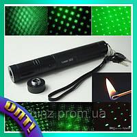 Зеленая мощная лазерная указка Green laser 303!Опт