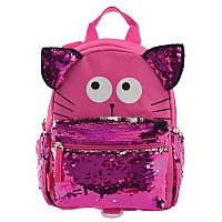 Рюкзак детский Yes K-19 Funny Cat (556535), фото 1