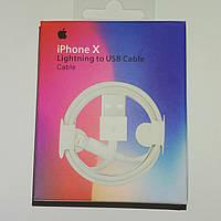 Кабель для Iphone 5 6 7 8 X XS XR Ipad Air Pro Mini Foxconn оригинальный Lightning 1м MD818ZM/A A1480