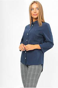 Рубашка с асимметричной спинкой Синяя