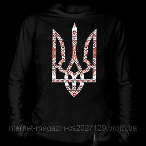Футболка с гербом Украины (украинская символика)