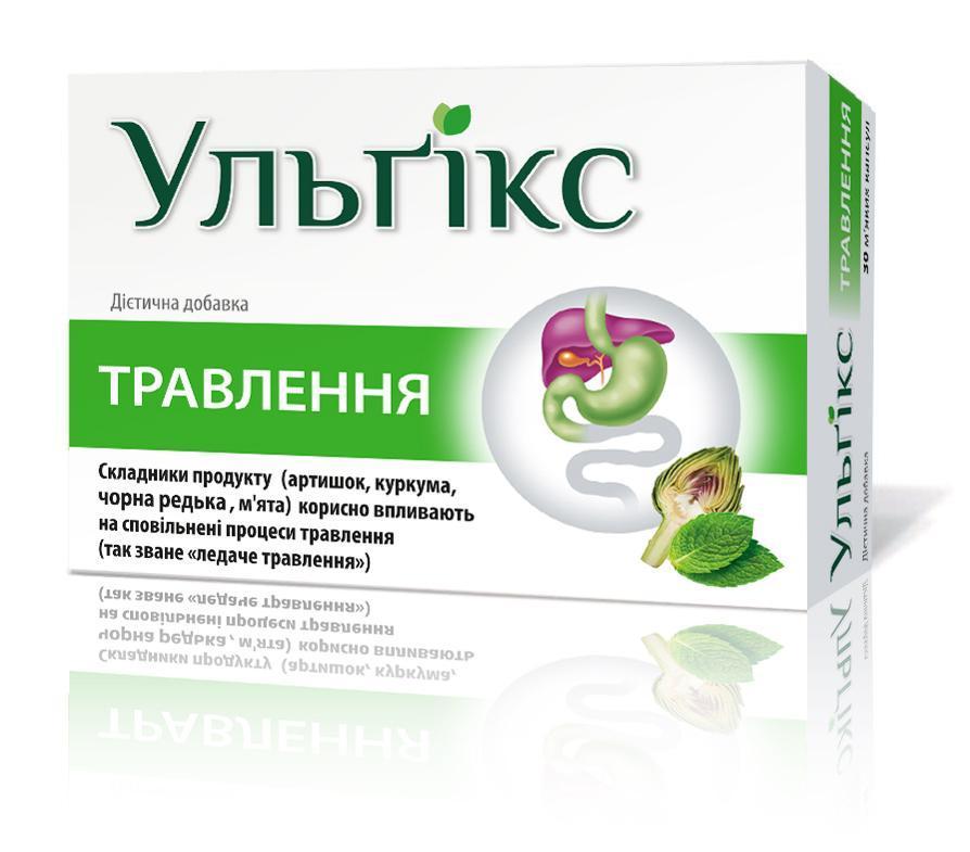Ульгикс -SOS для пищеварения  мягкие капс № 30