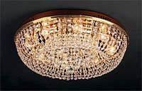 Люстра хрустальная для зала, спальни на 8 лампочек