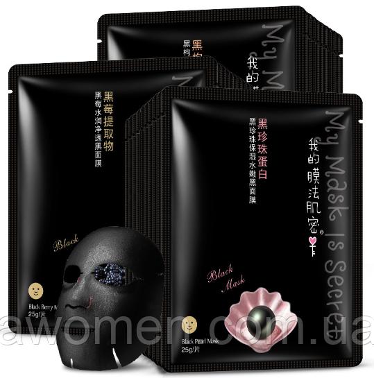 Лифтинг маска My mask is Secret Black c черным жемчугом 25 g