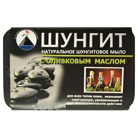 Шунгитовое мыло с оливковым маслом, 70 г