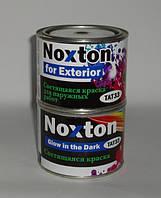0.5 л Светящаяся краска Noxton для наружных работ Белая днем с голубым свечением в темноте