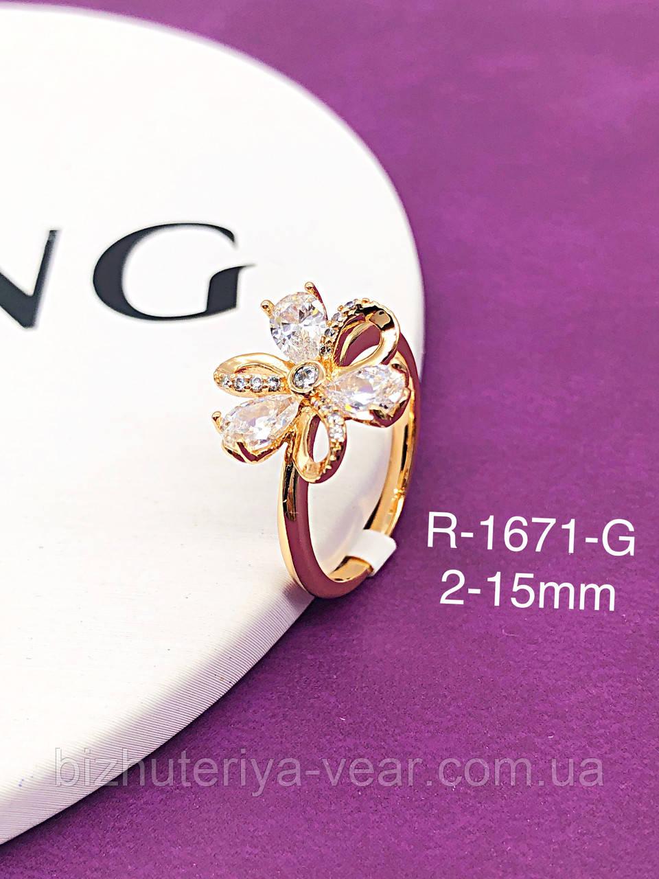 Кольцо R-1671 (6,8,9,10)