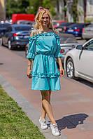 Платье  из софта женский оптом