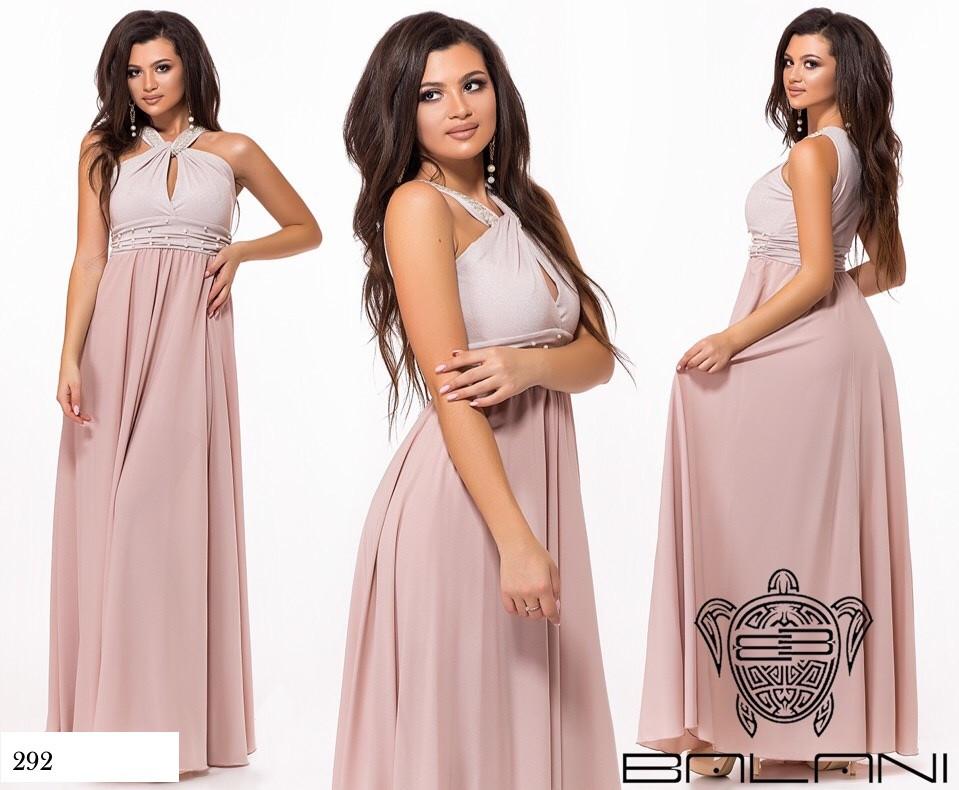 Платье длинное вечернее трикотаж с люрексом 42-46