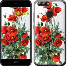 "Чехол на Huawei Nova 2 Маки ""523c-1021-571"""
