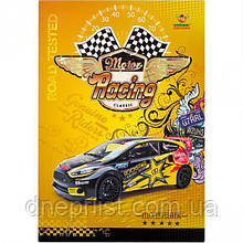 Щоденник В5 /интег. обл. мат./ Racing