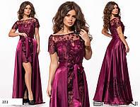 b0fc18f765e7976 Женское платье с юбкой-сеткой оптом в Украине. Сравнить цены, купить ...