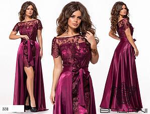 Платье вечернее короткое со съемной юбкой сетка+атлас 42-44,44-46