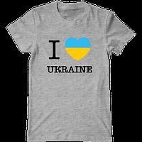 Футболка I love Ukraine - патриотические футболки украины