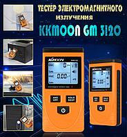 Тестер напряженности электрического поля до 1999 В/м и магнитного поля до 19,99 мкТл  KKmoon GM 3120 (версия 3120-EN-00)