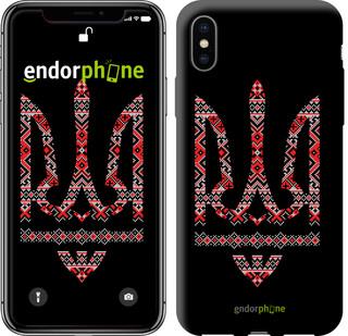 """Чехол на iPhone X Герб - вышиванка на черном фоне """"1196c-1050-571"""""""