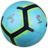 Мяч футбольный NIKE PITCH LA LIGA SC3318-483 (размер 4), фото 2