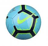 Мяч футбольный NIKE PITCH LA LIGA SC3318-483 (размер 4), фото 3