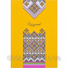 Щоденник В5 /интегр. обл. микротиснение / Украинский орнамент, желтый