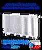 Стальной радиатор Korado 33vk 300x500 нижнее подключение