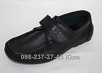 Туфли школьные, мокасины FS collection