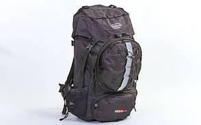 Рюкзак туристический бескаркасный COLOR LIFE 75 литров 106 (полиэстер, нейлон, цвета в ассортименте) (106)