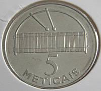 Монета Мозамбика 5 метикал 2006 г.