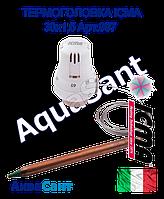 Icma Термостатическая головка с погружным датчиком 30х1,5 Арт. 997