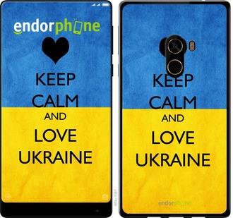 "Чехол на Xiaomi Mi MiX 2 Keep calm and love Ukraine ""883u-1067-571"""