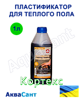 Пластификатор 1л