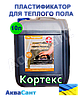 Пластификатор 10л