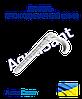 Дюбель (крюк одинарный) d16-18 100шт