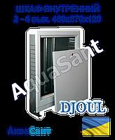 Шкаф коллекторный внутренний на 2-4 выхода 480х670х120