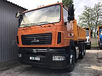 Новый самосвал МАЗ-6501Е9-520-021 г.п. 20 тонн, фото 1
